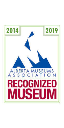 Alberta Museums Association Recognized Museum